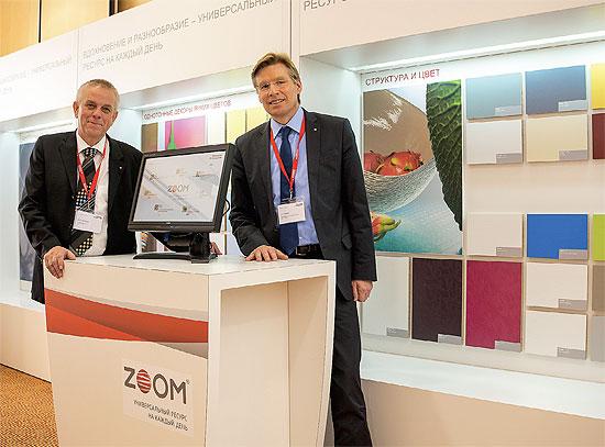 Универсальный ресурс на каждый день. Именно так позиционируют топ-менеджеры компании Egger свою новую коллекцию ZOOM