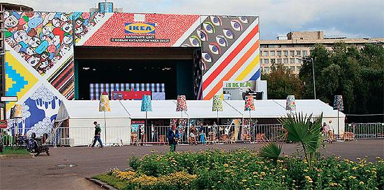 Шведская «Икеа» решила провести сезон 2012/2013под девизом «Включите цвет!»