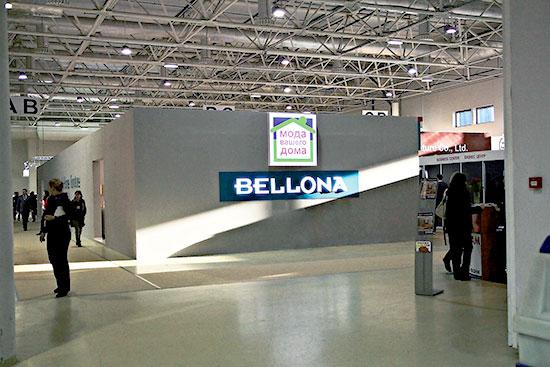 Владимирская фабрика Bellona передаёт собственные салоны в управление дилерам