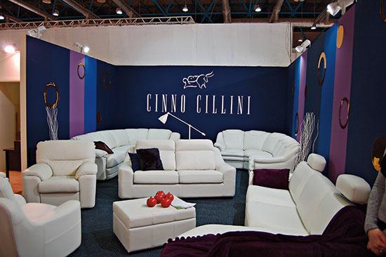 Компания Сinno Cillini ввела в строй новую производственную площадку и ищет сильных торговых партнёров.
