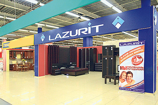 Фас и профиль «Лазурита»
