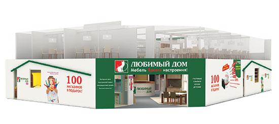 Волгодонская компания «Алмаз» собирается представить торговый формат нового поколения