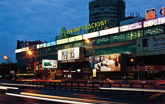 Центр дизайна на ленинградском шоссе